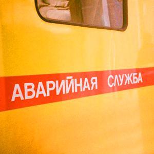 Аварийные службы Барсуков