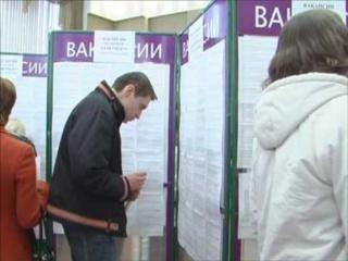 Центры занятости Барсуков