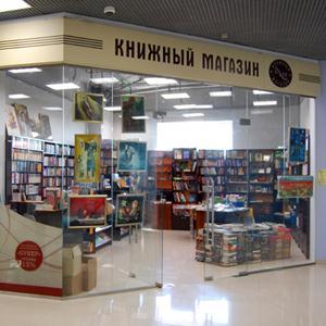 Книжные магазины Барсуков