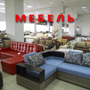 Магазины мебели Барсуков
