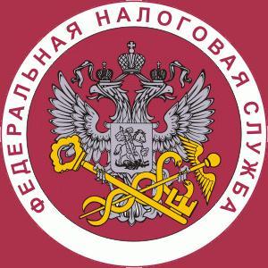Налоговые инспекции, службы Барсуков