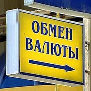 Обмен валют Барсуков