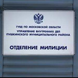 Отделения полиции Барсуков