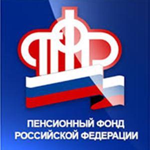 Пенсионные фонды Барсуков