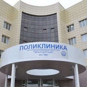 Поликлиники Барсуков