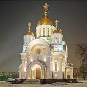 Религиозные учреждения Барсуков