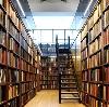 Библиотеки в Барсуках