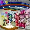 Детские магазины в Барсуках