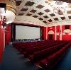 Кинотеатры в Барсуках