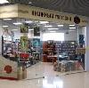 Книжные магазины в Барсуках