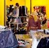 Магазины одежды и обуви в Барсуках