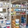 Строительные магазины в Барсуках