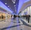 Торговые центры в Барсуках