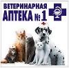 Ветеринарные аптеки в Барсуках