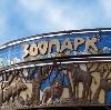 Зоопарки в Барсуках