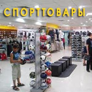 Спортивные магазины Барсуков