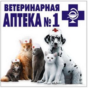 Ветеринарные аптеки Барсуков