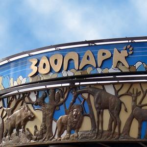 Зоопарки Барсуков
